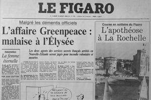 Une du Figaro du 15 août 1985: démentis officiels de l'implication de la France dans l'attentat contre Grenspeace, en dépit de l'arrestation de deux agents le la D.G.S.E en Nouvelle-Zélande.