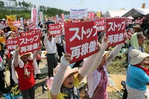 À Satsumasendai, dans l'État de kagoshima, des manifestants se sont rassemblés devant le siège de Kyushu Electric Power, dimanche.