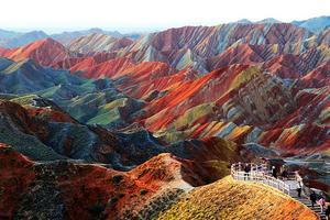 Parc de Zhangye Danxia en Chine
