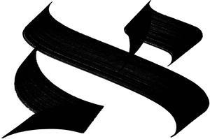 Aleph, la première lettre de l'alphabet hébreu.