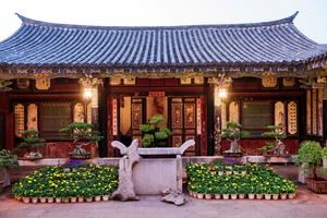 L'hôtel du Jardin de la famille Zhu.