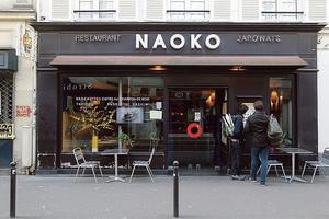 Naoko.