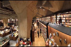 Taikoo Li, le centre commercial situé à Chengdu.