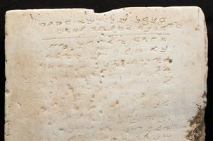 La plus vieille gravure des dix commandements vendue aux enchères par <i>Heritage Auctions.</i>