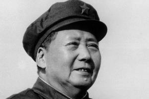 Mao Zedong alors âgé de 74 ans en 1967.