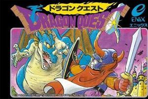 Le premier Dragon Quest