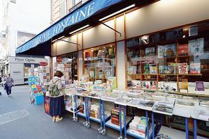Librairie Fontaine XVIe.
