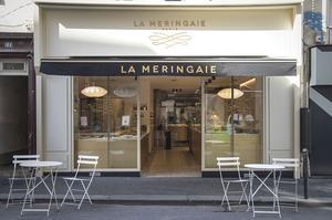 Magasin rue de Lévis (XVIIe)