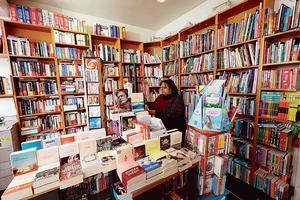 La librairie Gutemberg.