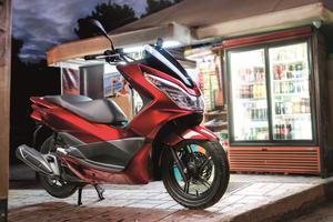 Honda 125 PCX