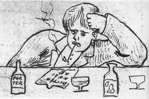 Arthur Rimbaud (1854-1891), dessin par Paul Verlaine, 1875.