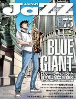 Couverture du 75e numéro de Japan Jazz