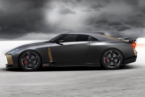 Ce concept célèbre à la fois les 50 ans de la Skyline GT-R et ceux de Italdesign.