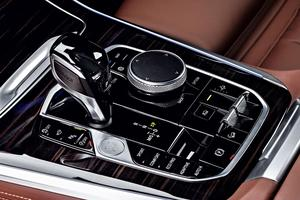 Le châssis du X5 peut se contrôler de nombreuses manières.