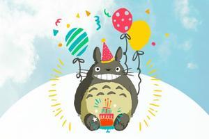 Totoro fête ses 30 ans.