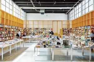 Librairie du Palais de Tokyo.