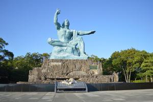 Le Mémorial de Nagasaki