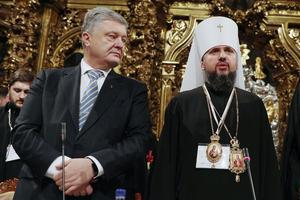 Epiphane, le nouveau métropolite de Kiev.