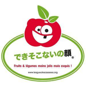 Logo de la marque Gueules Cassées, qui commercialise, entre autres, ses étiquettes au Japon.