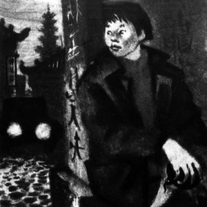 «La Condition humaine» d'André Malraux: illustration d'Alexeieff, Édition Gallimard 1946.