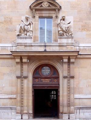 L'entrée de l'École Normale Supérieure (ENS) au 45 rue d'Ulm à Paris.