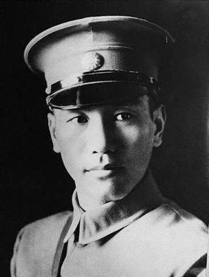 Tchang Kaï Chek, leader du Kuomintang.