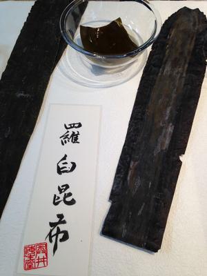 Brunes lorsqu'elles sont fraîches, les algues rishiri-konbu deviennent noires une fois sèches, tout en restant blanches à l'intérieur.
