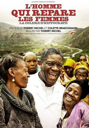 Le film est sorti en 2016 au cinéma en France.