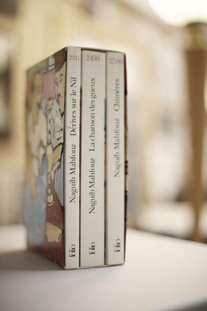 L'écrivain égyptien Naguib Mahfouz compte aussi parmi ses auteurs préférés.