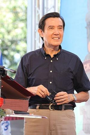 Ma Ying-jeou, partisan du rapprochement