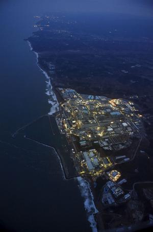 Vue aérienne de Fukushima.
