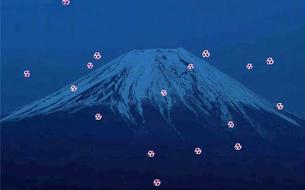 Spectacle de drones au mont Fuji