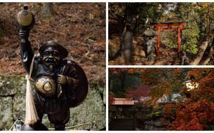 Au Japon : Nikko , l'évasion à deux heures de Tokyo