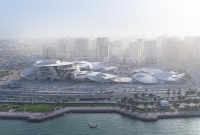 Le Musée national du Qatar.