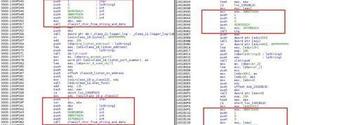Duqu 2.0, logiciel d'espionnage surpuissant qui vise les négociations avec l'Iran