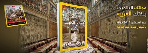 Le National Geographic consacré au pape François censuré en Arabie saoudite