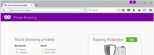 Firefox 42 bloque le pistage publicitaire sur le Web