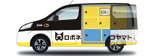 Au Japon, des camionnettes de livraison testées en mode autonome