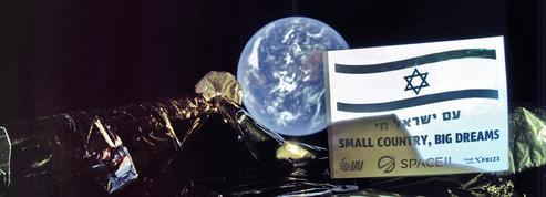 En route vers la Lune, la sonde israélienne Beresheet prend un selfie avec la Terre