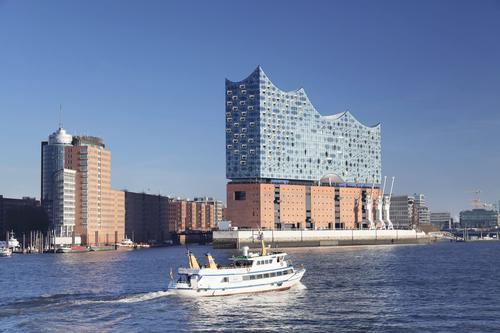Le complexe conçu par les architectes suisses Jacques Herzog et Pierre de Meuron a été inauguré en janvier 2017.