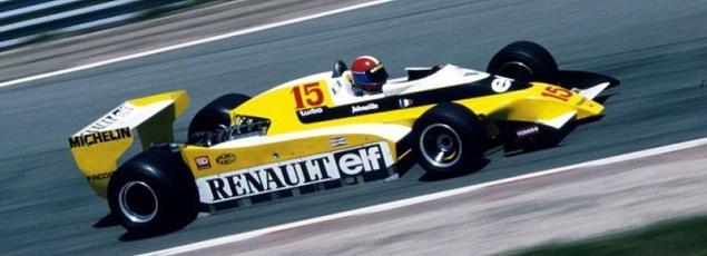 La monoplace Renault de 1979 qui a triomphé pour la première fois au Grand Prix de France.