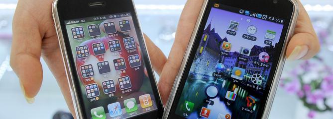 Samsung riposte à l'iPhone avec le GalaxyS