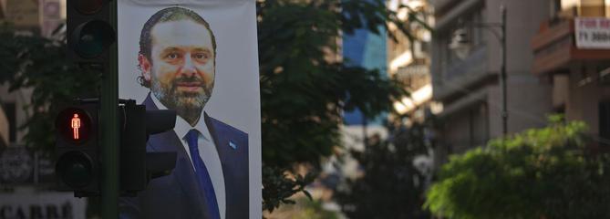 Entre le Liban et l'Arabie, cinq points pour comprendre l'affaire Hariri