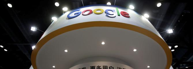 Google ouvre un laboratoire dédié à l'intelligence artificielle à Pékin