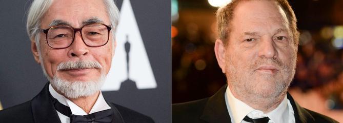 Quand Miyazaki envoyait un sabre de samouraï à Weinstein