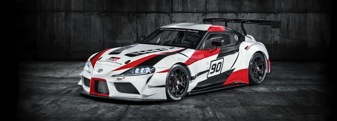 Toyota Supra : un retour en fanfare