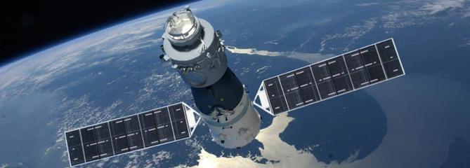 Il est impossible de savoir où la station spatiale chinoise Tiangong-1 va retomber