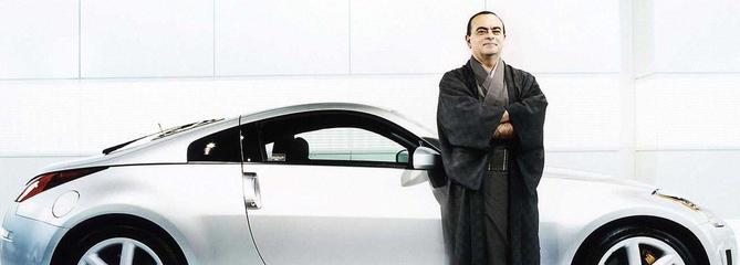 Carlos Ghosn, victime ou coupable? Les révélations du Figaro Magazine