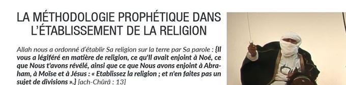Exemple de thème prophétique dans le numéro 7 de Dar-al-Islam.