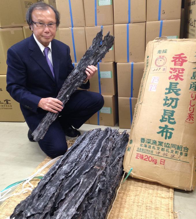 Takashi Okui, de la maison Okui Kaiseido.